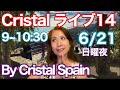 Cristal (feat. Bx Rod) - YouTube