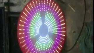 ILLUMINATION DESIGN BOARD - LED CHAISER- CATEK