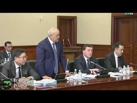 Смотреть Как Назарбаев разговаривал с министрами и акимами онлайн
