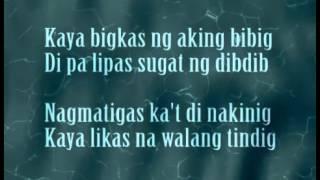Di Na Pwede (lyrics)by hambog ng sagpro krew