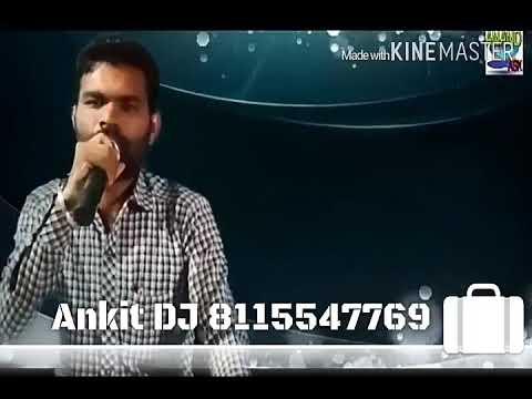 Ankit Dj 26 /1/2018