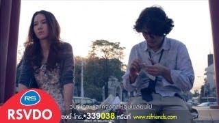 ไม่เห็นโลงศพ ไม่หลั่งน้ำตา KARAMAIL | Official MV