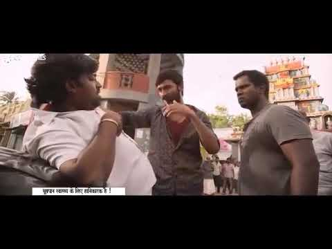 Maari dialogue in hindi