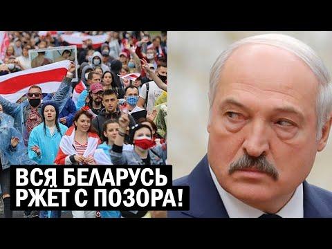 СРОЧНО! Гостелеканалы Лукашенко