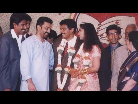 Ajith Shalini Wedding Full Video
