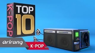 [Pops in Seoul] K-POP TOP10 (July 20, 2018)