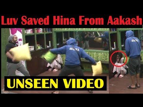 कुछ ऐसा करने के लिए Hina की तरफ बढ़ रहे थे Aakash, Luv ने कर दी पिटाई|| Aakash Hina|| Bigboss 11
