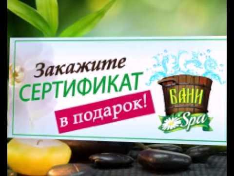 ПОДАРОЧНЫЕ СЕРТИФИКАТЫ ДЛЯ ЖЕНЩИН.8 МАРТА