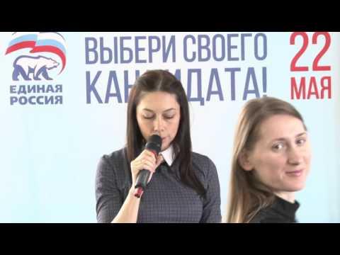 Предварительное голосование: дебаты. г. Невинномысск. 24.04.2016 г.