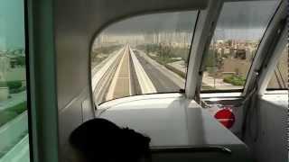 Palm Jumeirah monorail, Dubaï Juin 2012