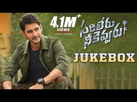 Newz-Sarileru Neekevvaru Jukebox