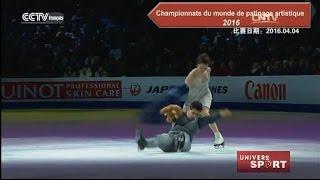 Championnats du monde de patinage artistique 2016