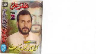 Video Haan Deya Haniyan  - Zafar Ali download MP3, 3GP, MP4, WEBM, AVI, FLV Juli 2018