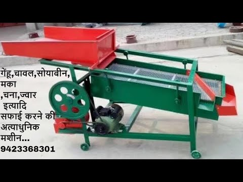 multi crop cleaning and grading machine .whatsapp:+919423368301