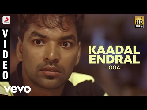 Yuvanshankar Raja | Goa - Kaadal Endral Video