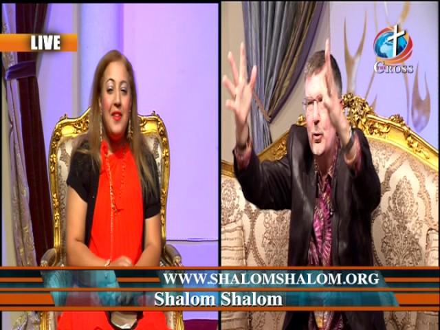 Shalom Shalom with Dr. Marisol Peltzer & Rev. Dexter Peltzer - 07-18-2017 - Arabic