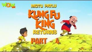 Motu Patlu Kungfu King Returns -Part 2| Movie| Movie Mania - 1 Movie Everyday | Wowkidz