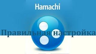 Настройка Hamachi для игры с другом.