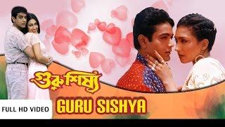 Rod E Chasma Full Song | Guru Shishya  (গুরু শিষ্য) | Prasenjit | Rituparna | Bengali Movie Songs