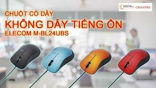 Review chuột có dây không gây tiếng ồn Elecom M-BL24 - www.songtan.vn