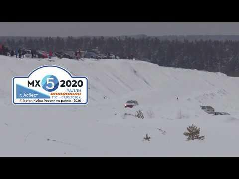 "Ралли ""МХ5 2020"" Дуденков А. / Габдуллин Р. ваз 2108 1600Н"