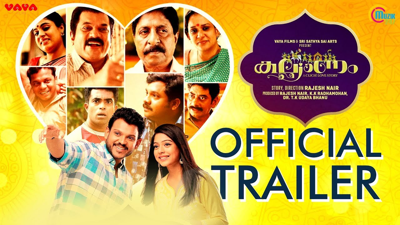history of joy malayalam movie
