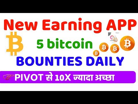 coin club Refer and Earn Unlimited BTC app like pivot | New Earning Application | online money