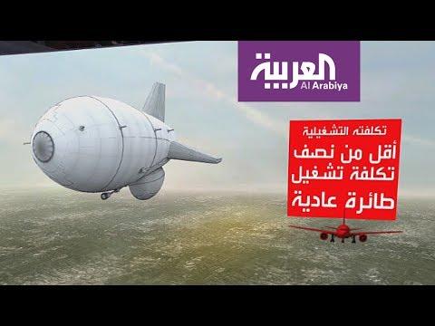 العربية الليلة.. تقنيات سعودية متطورة لضبط الحدود  - نشر قبل 1 ساعة