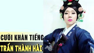 2021 Hài Trấn Thành ► Hài Mới Nhất ► Full Hài Trấn Thành, Hoài Linh, Trường Giang Mới Nhất