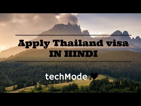 How to fill visa application form-Thailand(without agent) in Hindi - वीसा कैसे अप्लाई करे