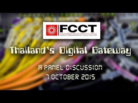 Thailand's Single Digital Gateway, Wednesday October 7, 2015