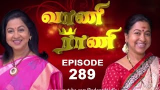 Vaani Rani Episode 289 04/03/14