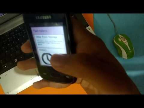 Como Instalar a Recovery CWM no Samsung Galaxy Pocket Plus/Neo | 2017