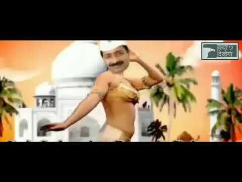 Gadi wala aaya ghar se kachra nikal whatapp status