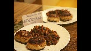 Котлетки из индейки с фасолью: рецепт от Foodman.club