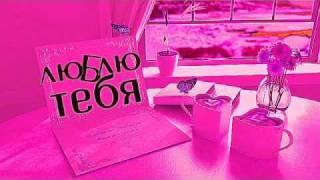 Лучшие плейкасты от Playcast Ru на Ютуб: стихи любви