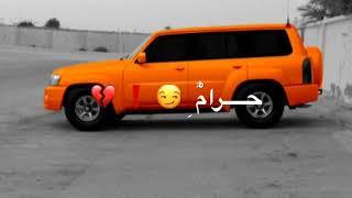 دبكات 2019 _ حرام حرام علموني علمشروب _ بطيء(480P)