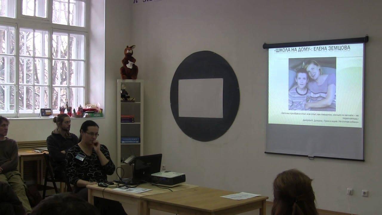Русское частные хом видео с натальей фото 227-935