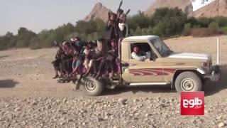 Taliban Confirms Financial Crisis / طالبان در گفتوگو با گاردین: منابع مالی ما کاهش یافتهاست