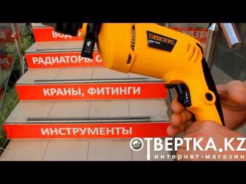 Дрель электроударная РЕСУРС РДУ 550