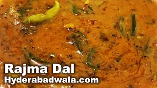 rajma dal recipe video how to make red kidney bean and lentil curry at home simple easy