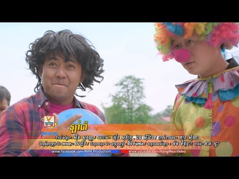 Lam Pa - DJ Kdeb [OFFICIAL MV]