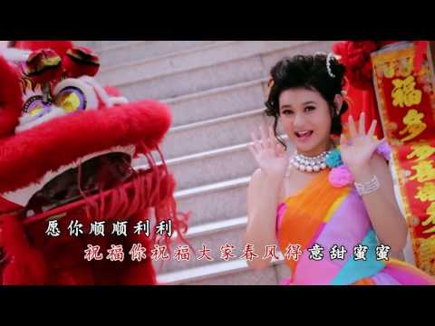 You've probably heard these girls sing CNY songs