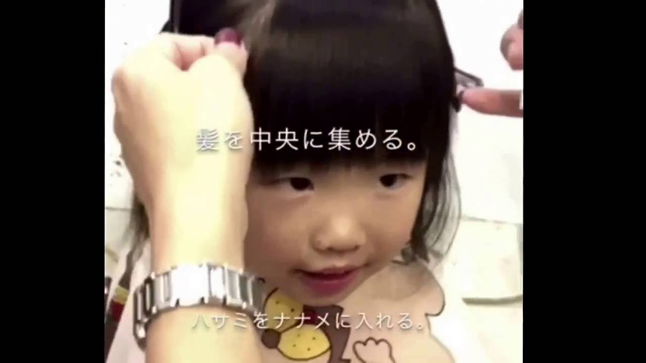 子供 の 前髪 切り 方