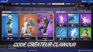 BOUTIQUE FORTNITE DU 16 JUILLET 2019 - FORTNITE ITEM SHOP JULY 16 2019 - NEW PACK