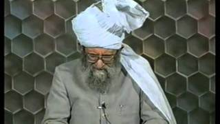 Urdu Dars Malfoozat #239, So Said Hazrat Mirza Ghulam Ahmad Qadiani(as), Islam Ahmadiyya
