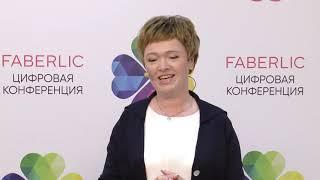 Обучающие видео Дэнас Вконтакте #Faberlic