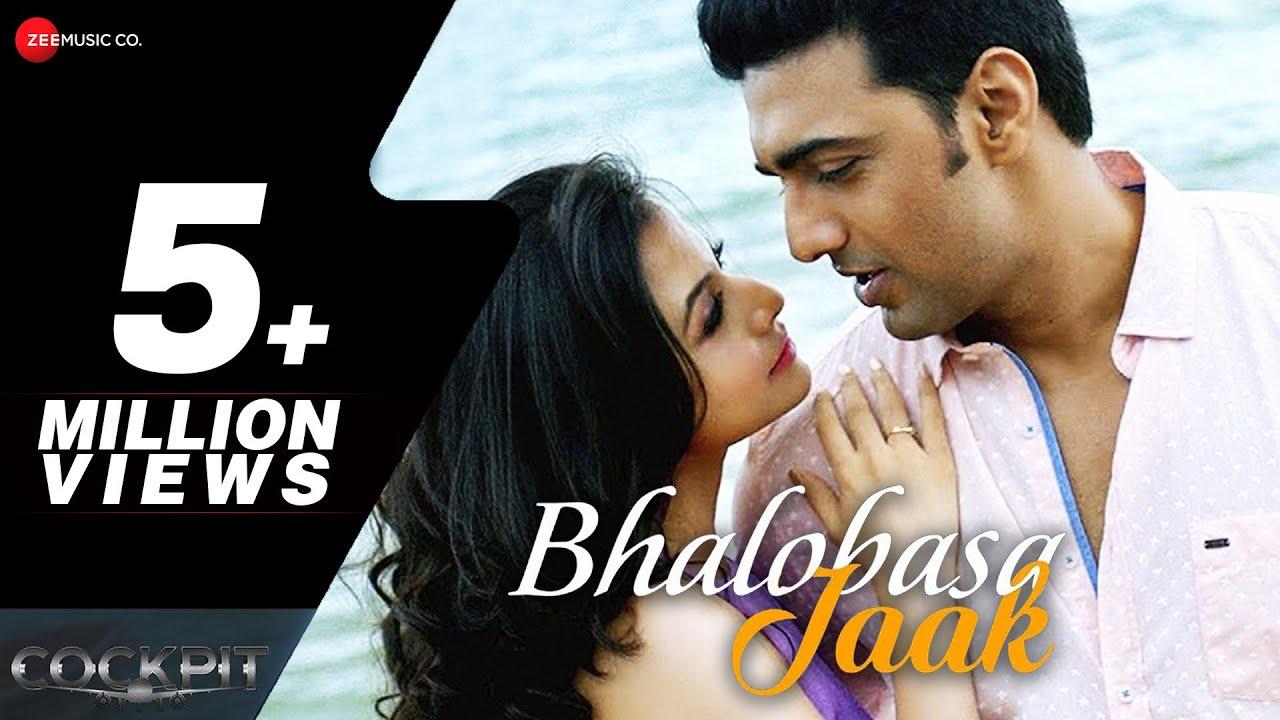 Bhalobasa Jaak -Full Video   Cockpit  Dev, Koel M, Rukmini M   Arijit Singh, Somlata  Kamaleswar M
