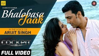 Bhalobasa Jaak Full Video Song | Cockpit