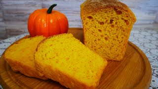 Выпечка из тыквы Тыквенный хлеб в духовке Вкусный домашний хлеб Простой рецепт